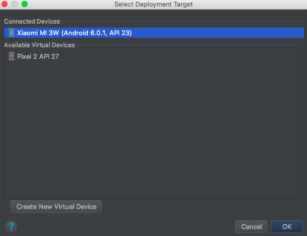 android app select deployment