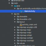 Android Button Using Kotlin