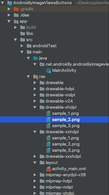 android-imageview-kotlin-project-structure