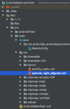 Android Spinner Using Kotlin - Androidly