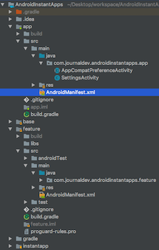 android instant app project structure detailed
