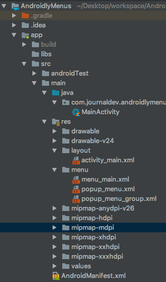 android-menu-project-structure
