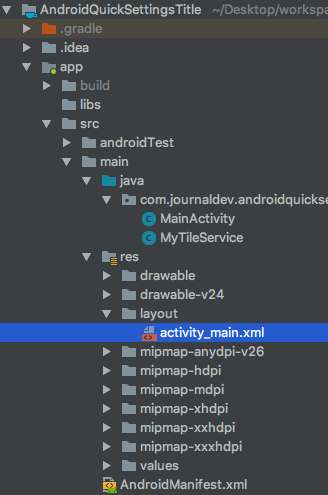 android quick setting tile project